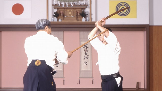 Nishio Aikido Part 8: Aikido Toho Iai Part 1