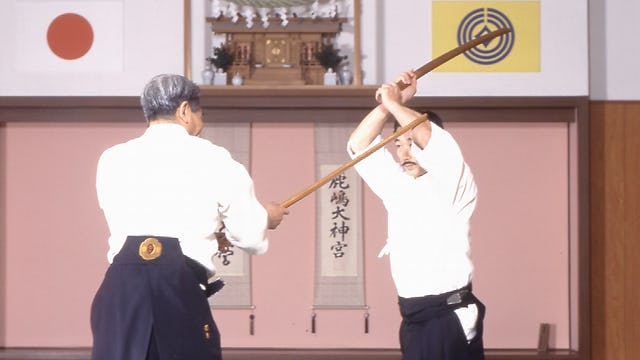Nishio Aikido Part 8: Aikido Toho Iai Part 1
