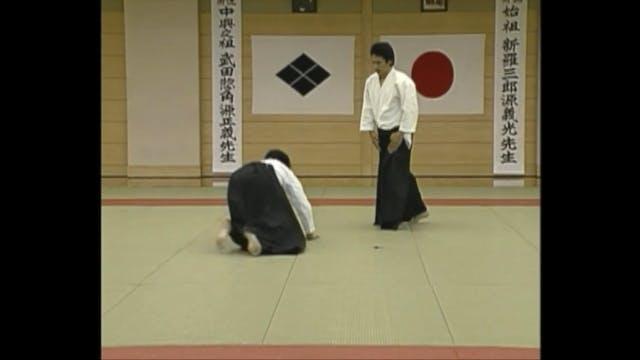 Daito Ryu 1