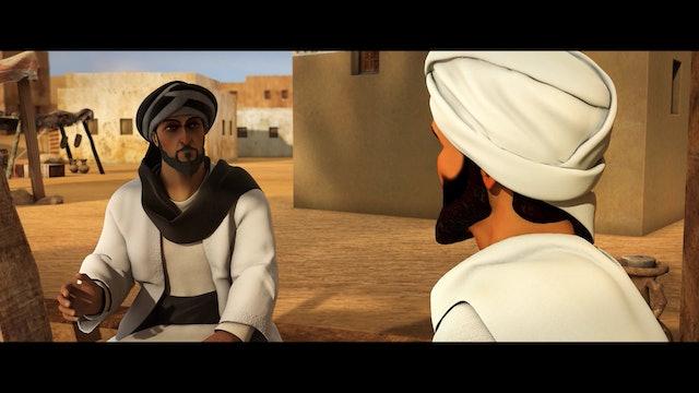Hakim ibn Hizam