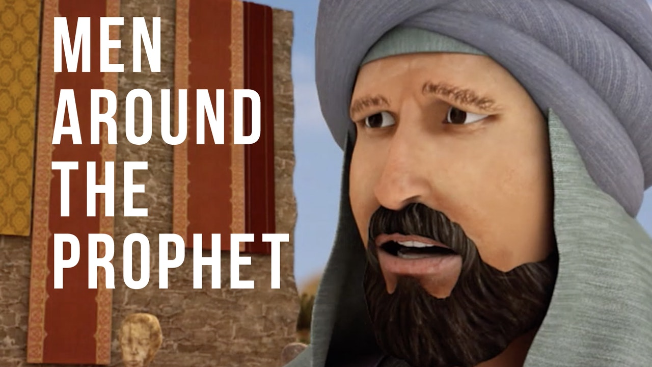 Men Around the Prophet