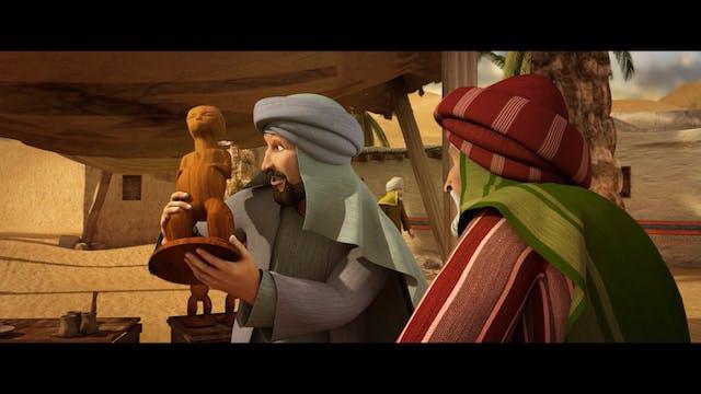 Men Around the Prophet | Amr ibn al-J...