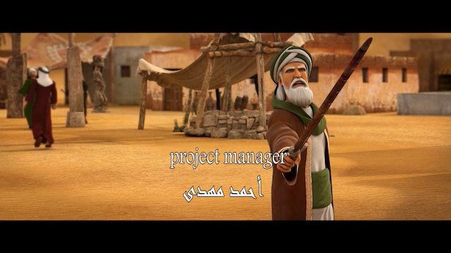 Men Around the Prophet | Hudhayfah ibn al-Yaman Part 1