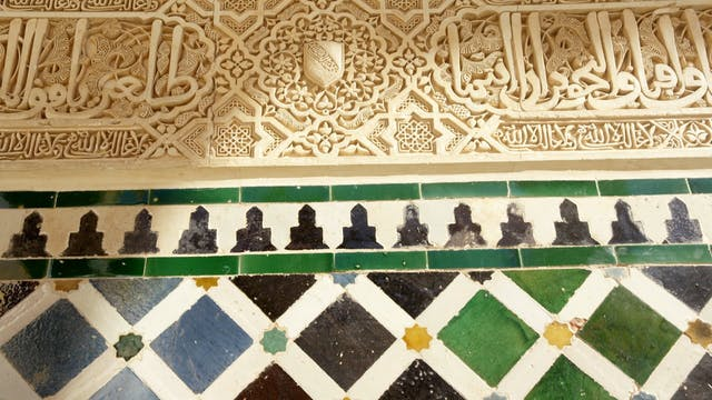 A Glimpse of Paradise | Al-Andalus