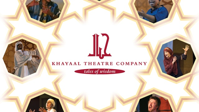 Kayaal Theatre Company: Theatre Without Walls
