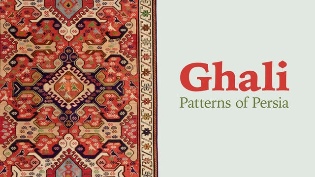 Ghali, Patterns of Persia