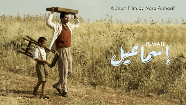 Ismail | Trailer
