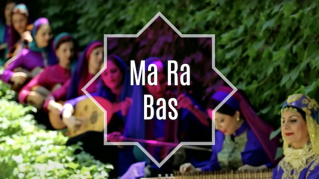 Ma Ra Bas (It's Enough for Us) - ما را بس Majid Derakhshani Mahbanoo Ensemble