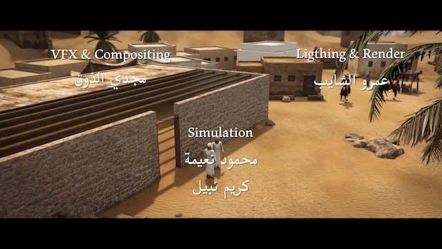 Zaid Ibn Al-Khatab Part 2