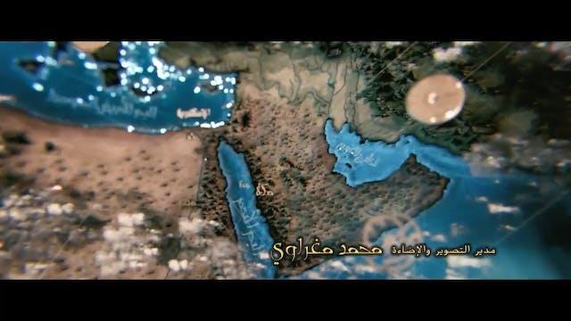 Omar | Battle of Yamama