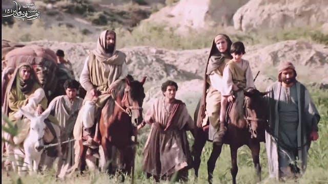 Prophet Yousaf | 03