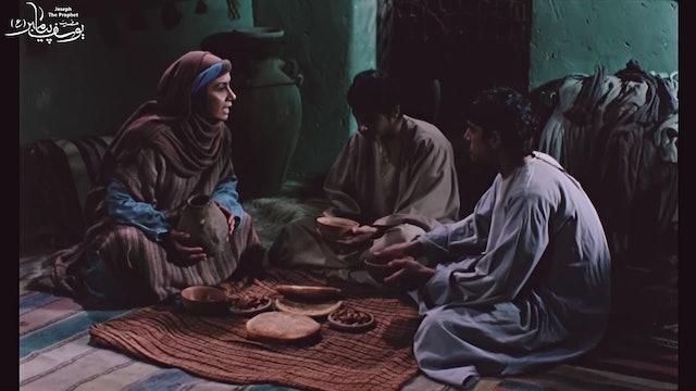 Prophet Yousaf | 05