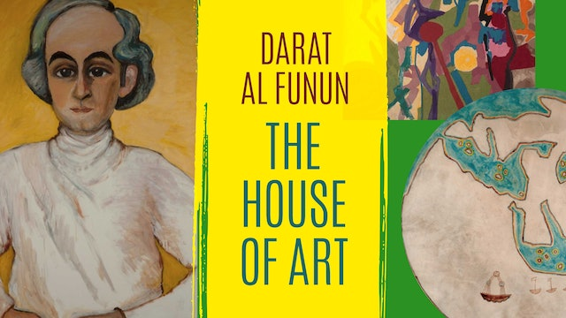 Darat al-Funun, The House of Art