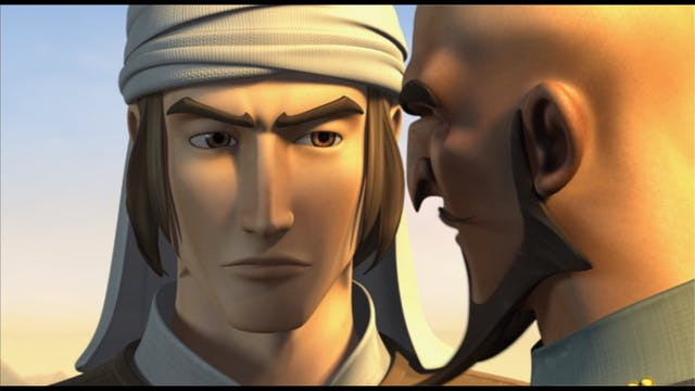Saladin | Perchance to Dream