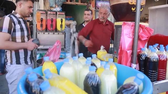 Ramadan in the Islamic World | Palestine