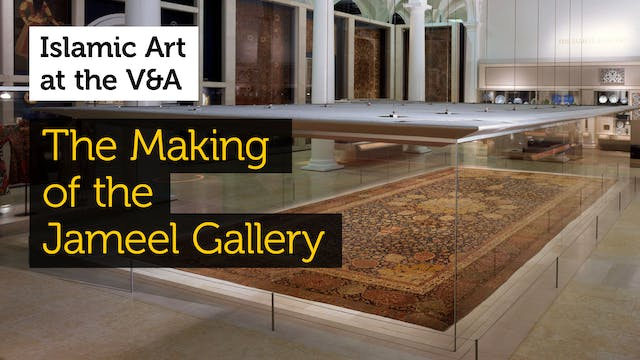 The Making of the Jameel Gallery