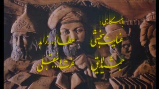 Abu Ali Sina, Avicenna | 03