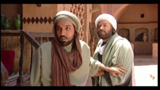 Jaber Ibn Hayan | 09