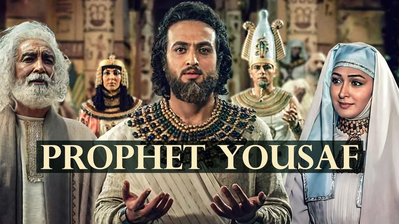 Prophet Yousaf