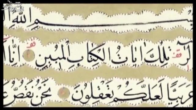 Prophet Yousaf | 14