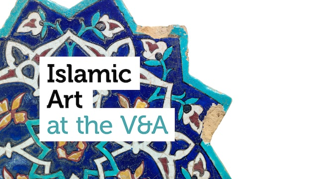 An Introduction To Islamic Art