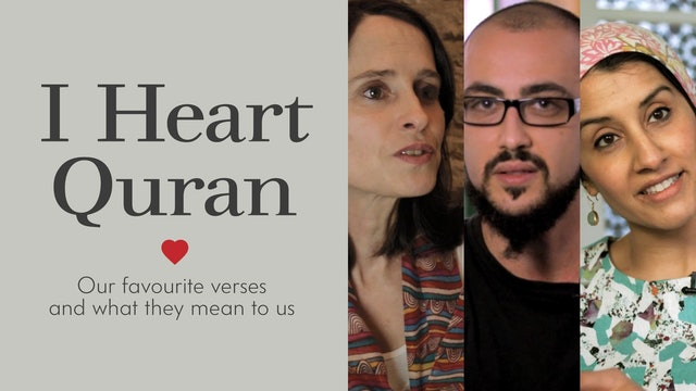 I Heart Quran