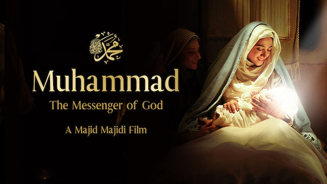 Muhammad: The Messenger of God