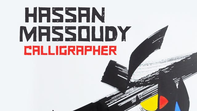 Hassan Massoudi: Calligrapher