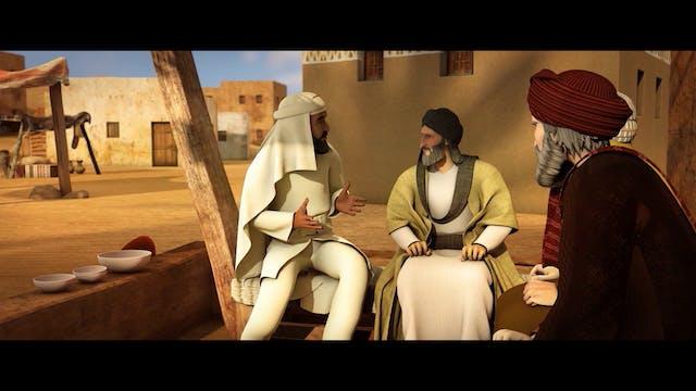 Men Around the Prophet | Abu Hurairah