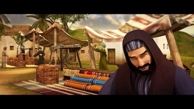 Bilal ibn Rabah Part 1