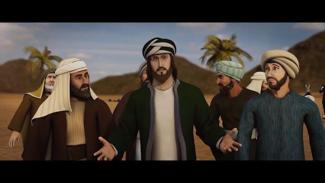 Men Around the Prophet   Usaid Bin Hu...