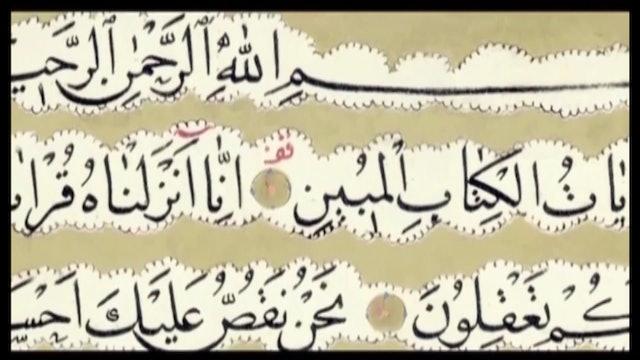 Prophet Yousaf | 01