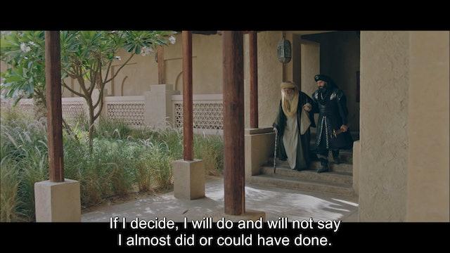 Harun al-Rashid   Episode 32