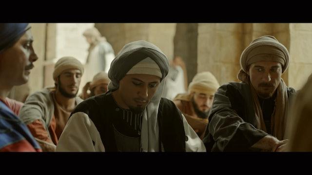 The Imam | 04