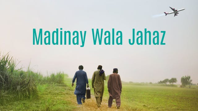 Madinay Wala Jahaaz (The Aeroplane to...