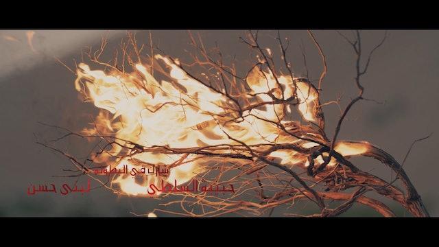 Harun al-Rashid   Episode 28