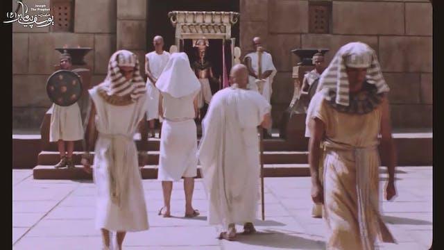 Prophet Yousaf | 33