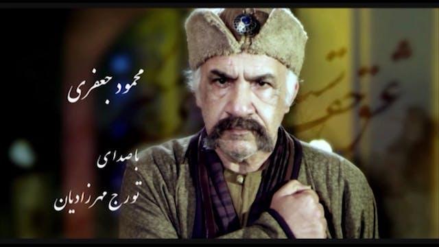 Jalal ad-Din Rumi | 02