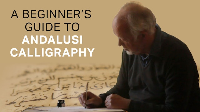 A Beginner's Guide to Andalusi Calligraphy