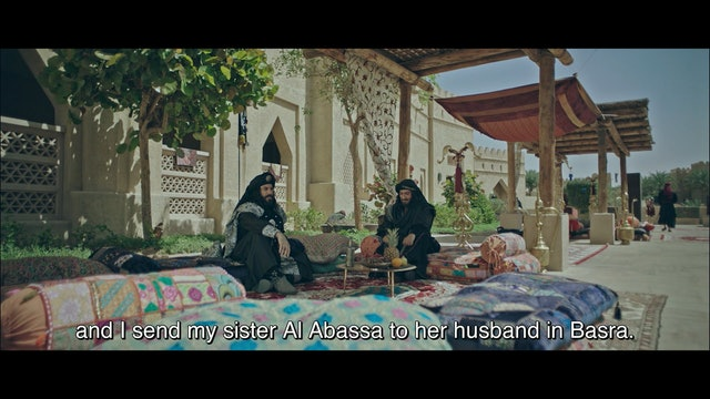 Harun al-Rashid | 06