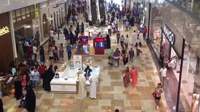 Ramadan in the Islamic World | Emirates