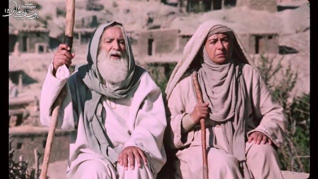 Prophet Yousaf | 40