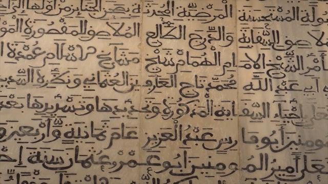 Ramadan in the Islamic World   Tunisia