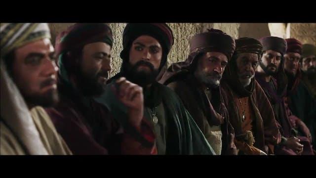 Omar | Hijrah to Yathrib