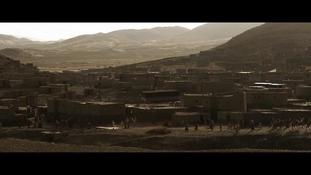 Omar | Bilal ibn Rabah