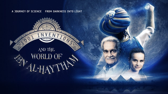 The World of Ibn Al Haytham