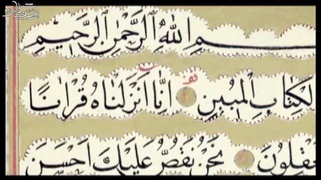 Prophet Yousaf | 36
