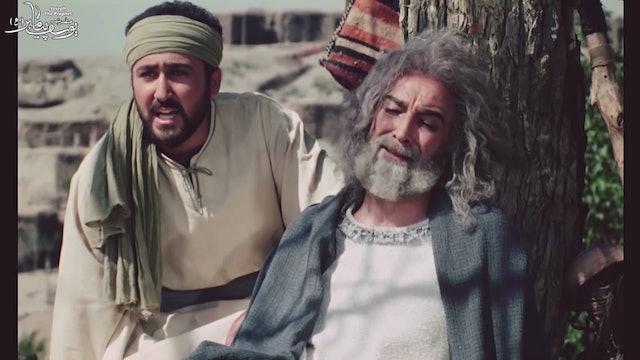 Prophet Yousaf | 15