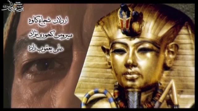Prophet Yousaf | 38