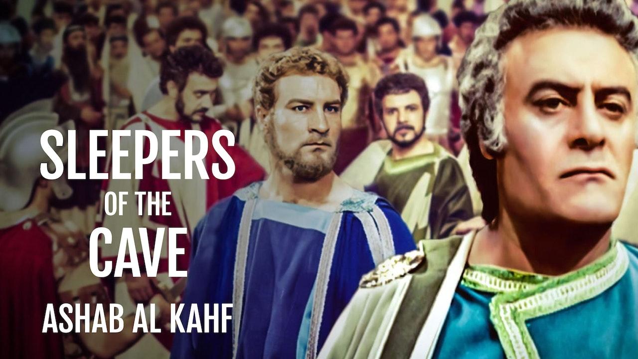 Sleepers of the Cave, Ashab al Kahf